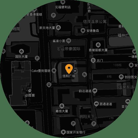 福州市鼓楼区五四路信和广场4F
